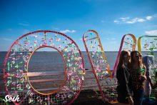 Debbie Keeble, Love Hull, Art Zone<br /><span>(Photography: Neil Holmes)</span>